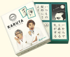 karuta_item.jpg